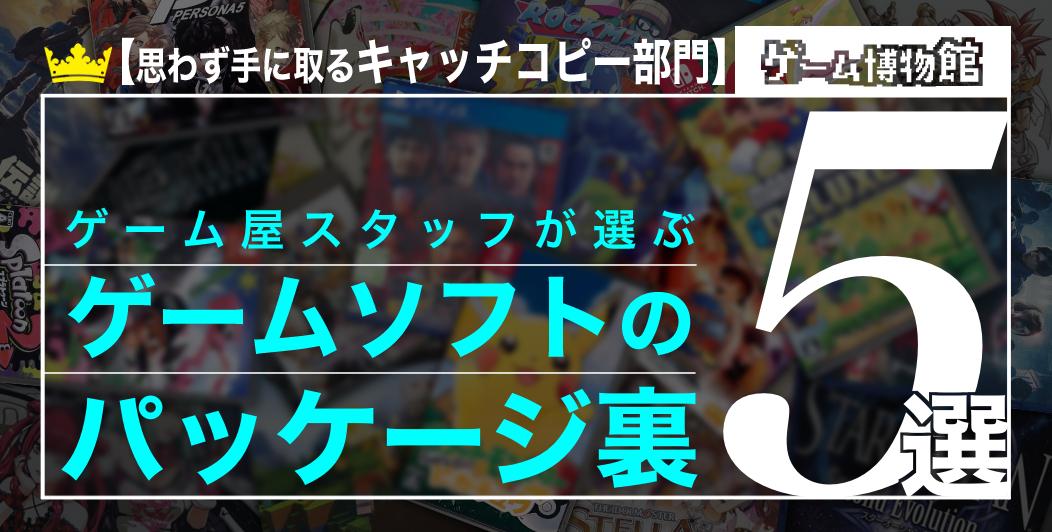 g_haku_pake5_2.jpg