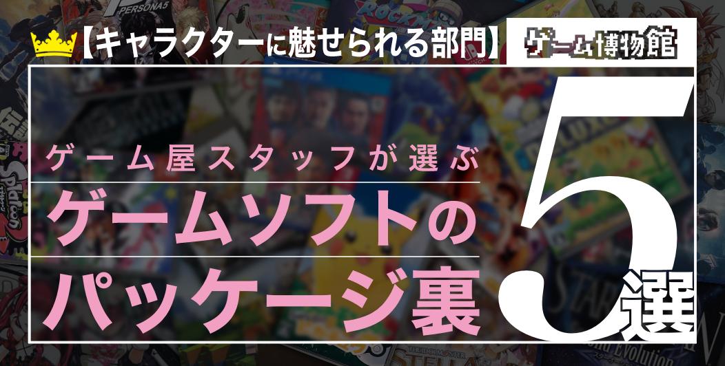 g_haku_pake5_4.jpg