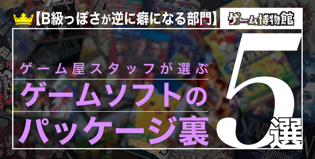 g_haku_pake5_5.jpg