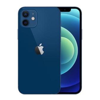 iPhone12 シリーズ買取価格はこちら
