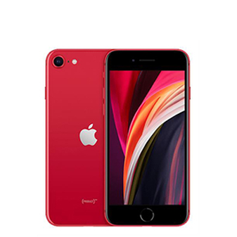 iPhoneSE シリーズ買取価格はこちら